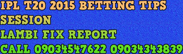 IPL T20 TWENTY 2015 BETTING PREDICTION ODDS TIPS FIX REPORT